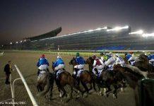 Dubai Racing.